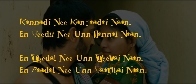 Nee Naan Song lyric from Mankatha (mangatha)